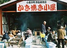 Pht_kakiyaki
