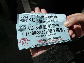 P1080340