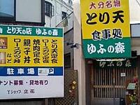 Yuhuin04_1