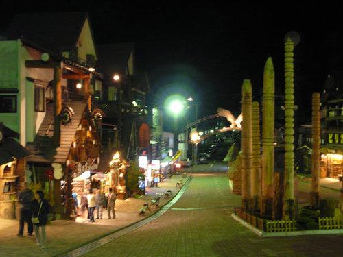 アイヌ民族村